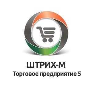 ШТРИХ-М Торговое предприятие 5