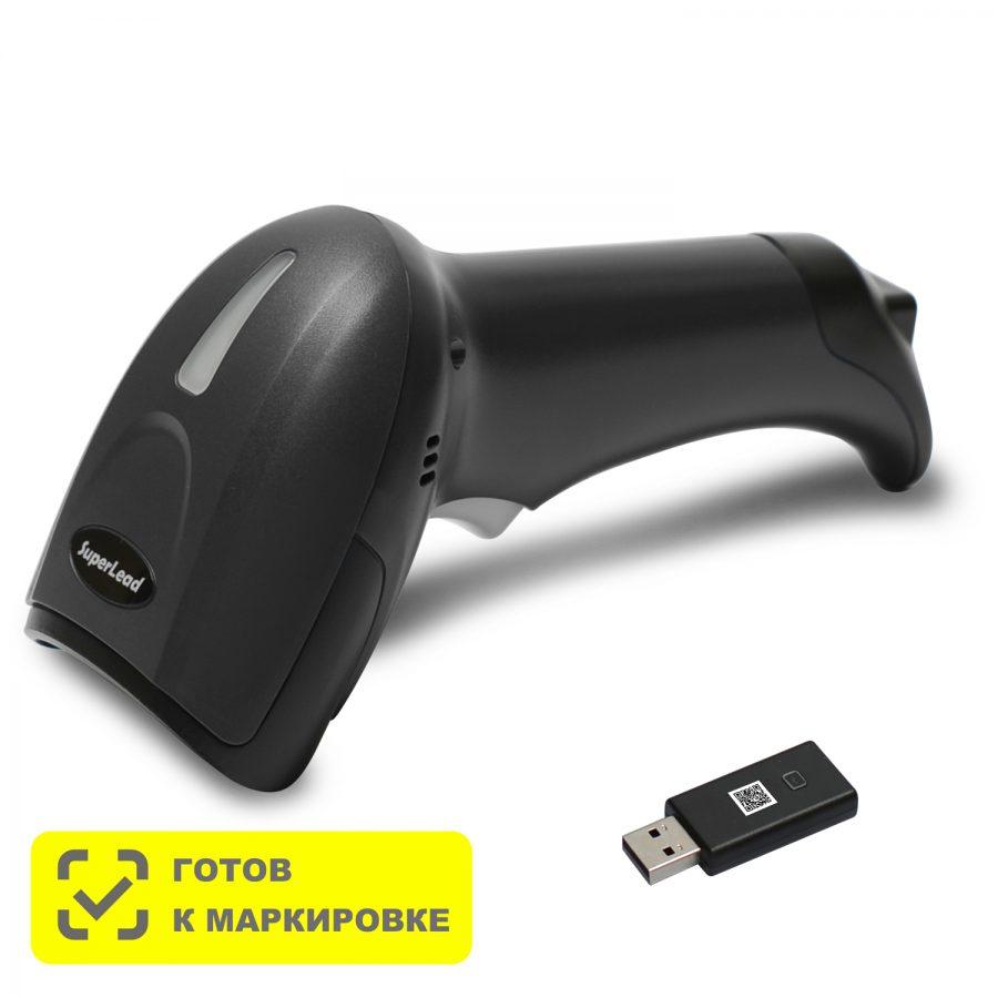 Беспроводной  сканер штрих-кода Mertech CL-2300 BLE Dongle P2D USB Black - Гарантия производителя!